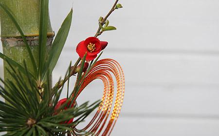 松竹梅の飾り