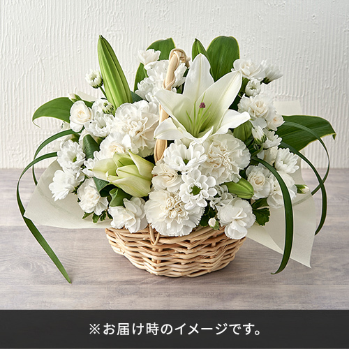 【お供え用】アレンジメント「ペルラ」