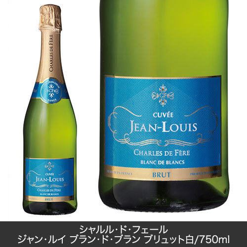 スパークリングワインとアレンジメントのセット