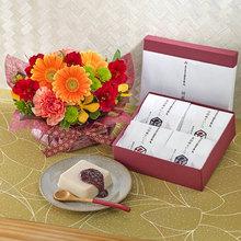 永平寺「胡麻豆腐のすいーつ4個入り」とアレンジメントのセット
