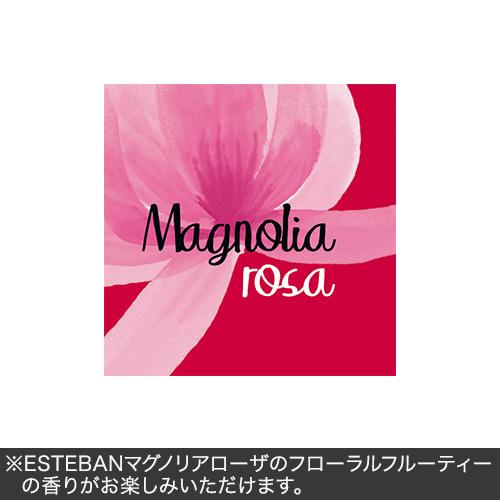 香りを楽しむギフト ESTEBAN「マグノリアローザ」とアロマディッシャーのセット