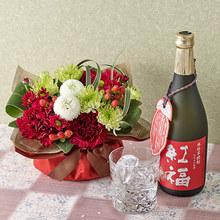 日比谷花壇 敬老の日 お花と芋焼酎のセット