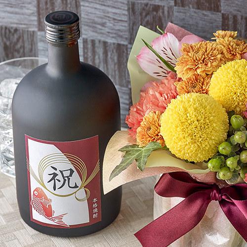 堤酒造「本格芋焼酎『祝』」とアレンジメントのセット