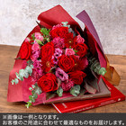 花束Lサイズ(レッド・ピンク系)
