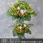 2段スタンド花Mサイズ(イエロー・オレンジ系)