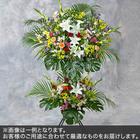 2段スタンド花Mサイズ(色おまかせMIX)