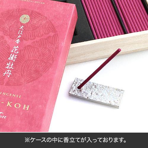 日本香堂「大江戸香 花街牡丹」とアレンジメントのセット