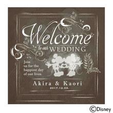 ディズニー ウェルカムボード「誓いのキス」(ミッキー&ミニー)
