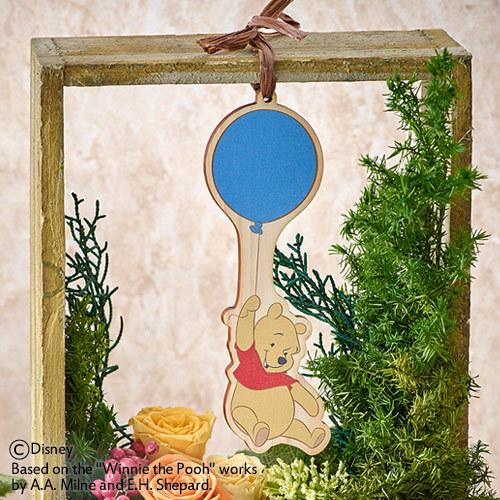 ディズニー プリザーブド&アーティフィシャルアレンジメント「プーさんと風船(くまのプーさん)」