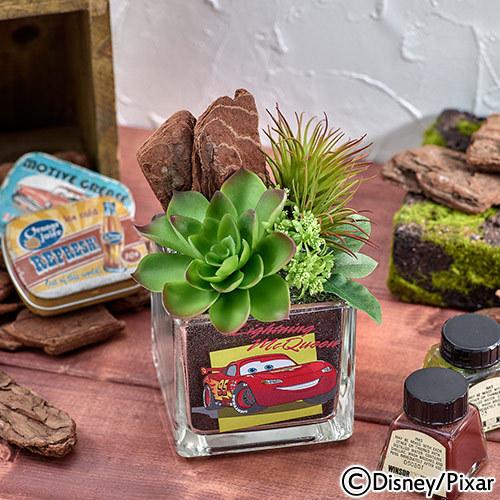 ディズニー カラーサンド アーティフィシャル 多肉植物 寄せ植えアレンジメント 「CARS」