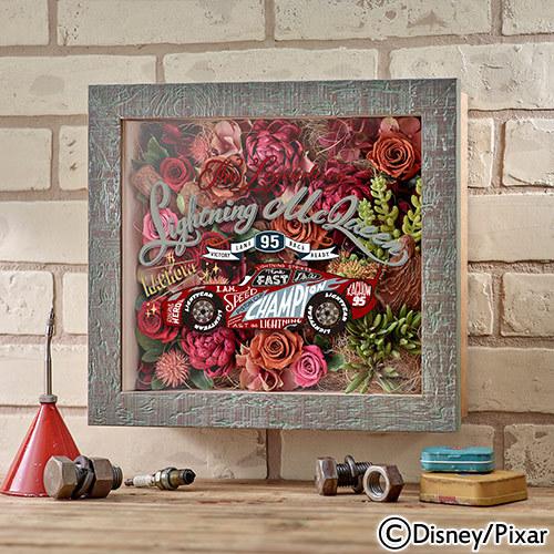 ディズニー フラワーフレームアート「CARS」