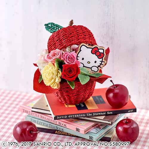 ハローキティ プリザーブド&アーティフィシャルアレンジメント「ハローキティ りんごバスケット」