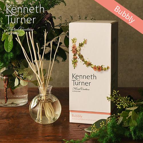 Kenneth Turner「ナチュラル ラタン リードディフューザー(バブリー)」