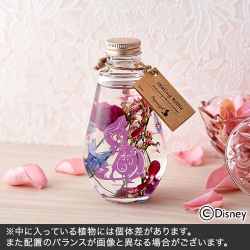 ディズニー Healing Bottle 〜Disney collection〜 「ラプンツェル」