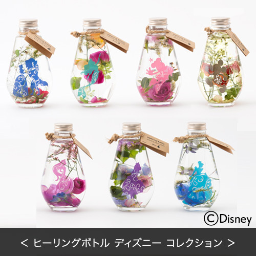 ディズニー Healing Bottle 〜Disney collection〜 「ラプンツェル」