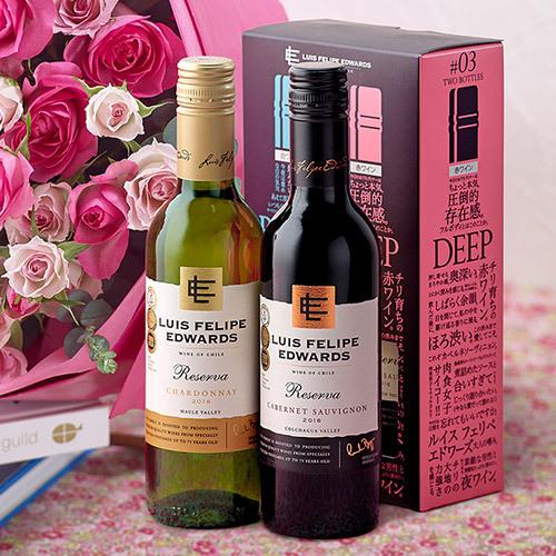 ハーフボトルワイン(RICH&DEEP)とピンクのスプレーバラの花束