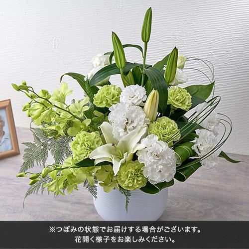 【お供え用】アレンジメント「ラグレイソン」