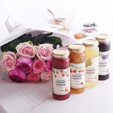 花紀行山形「たかはた果樹園ヨーグルトソース」とバラ10本のセット
