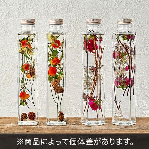 Healing Bottle「Foggy&Sunny」2本セット【沖縄届不可】