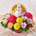 お正月 アレンジメント「福の亥」