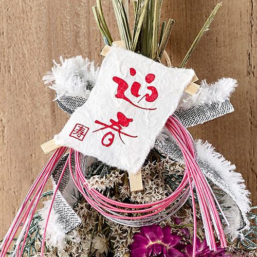 クリスマス・お正月 2WAY手作りスワッグキット「ミニョンピンク」