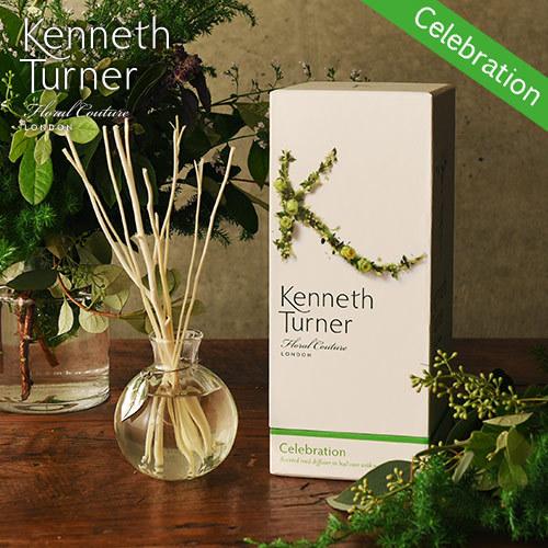 Kenneth Turner「ナチュラル ラタン リードディフューザー(セレブレーション)」【沖縄届不可】