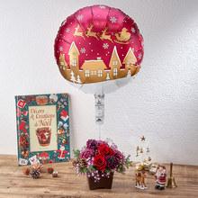クリスマス Santa Village バルーンとアレンジメントのセット【沖縄届不可】