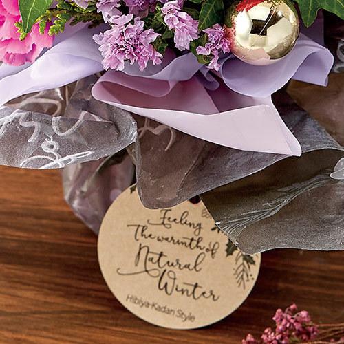 クリスマス そのまま飾れるブーケ「ウィンターホリデー」