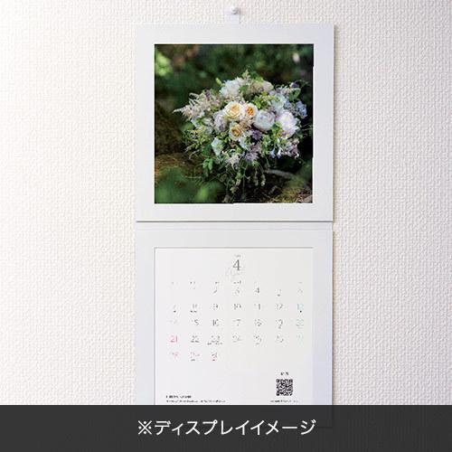 「日比谷花壇 2019 カレンダー」(2冊セット)
