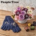 デザイナーズアレンジメントとピープルツリー「バード柄手刺繍手袋」のセット