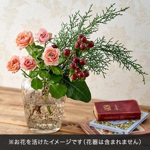 旬の花材「バラ」の商品画像