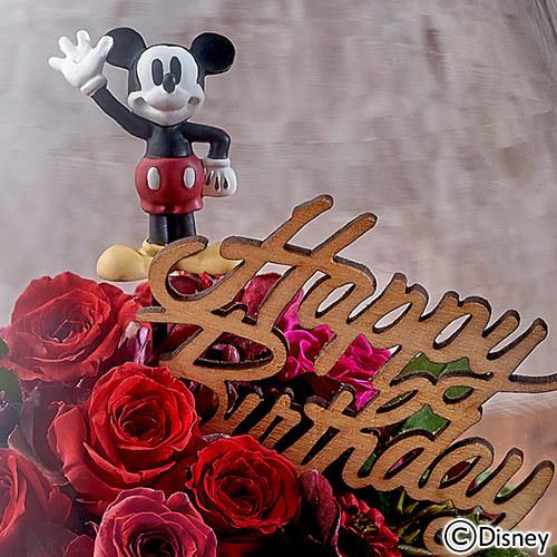 ディズニー プリザーブド&アーティフィシャルアレンジメント「ミッキー Happy Birthday!」