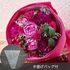 花束「フルールアロマティコ」手提げバッグ付