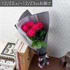【12/22-23お届け】バイヤーズセレクト「クニエダさんのバラ」ダークピンク系