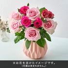 おうちで楽しむ季節の花「スウィートミックス」ピンク系
