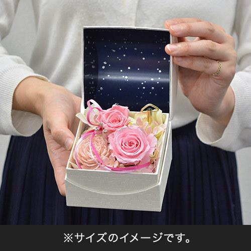 プリザーブド&アーティフィシャルアレンジメント「オルゴールフラワー(星に願いを)ホワイト」