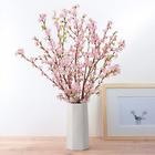 「桜とフラワーベースのセット」