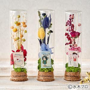 ゲゲゲのお花 メッセージフラワーボトル3本セット(目玉おやじ、鬼太郎、ねこ娘)の商品画像