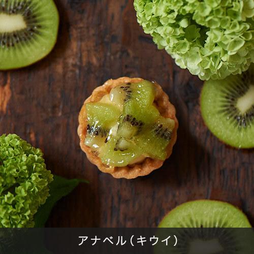 ヒビヤカダンスイーツ「お花畑のフルーツタルト」