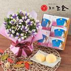 敬老の日 菓匠 三全「萩の月」とリンドウ「白寿」のセット