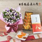 敬老の日 日本橋屋長兵衛「暦菓子 実り柿」とリンドウ「白寿」のセット