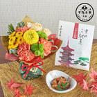 敬老の日 下鴨茶寮の料亭の味「きんぴらまぐろ」とそのまま飾れるブーケのセット