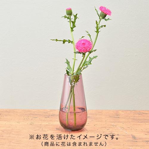 LSAフラワーベース Flower Colour Bud Vase Heather(LFC20ピンク)
