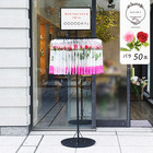 「en-tsunagu」配れるフラワースタンド(赤・ピンク系MIXバラ50本)