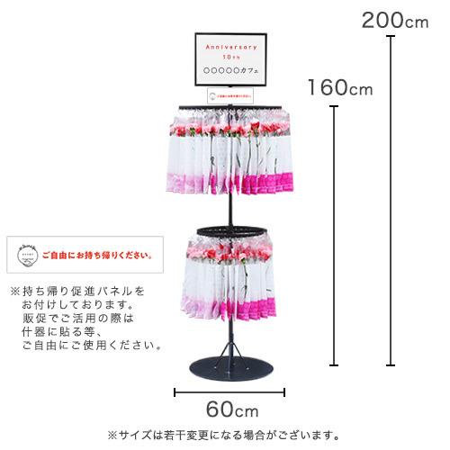 「en-tsunagu」配れるフラワースタンド(赤・ピンク系カーネーション88本)