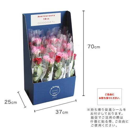 「en-tsunagu」配れるフラワーボックス(赤・ピンク系MIXバラ30本)
