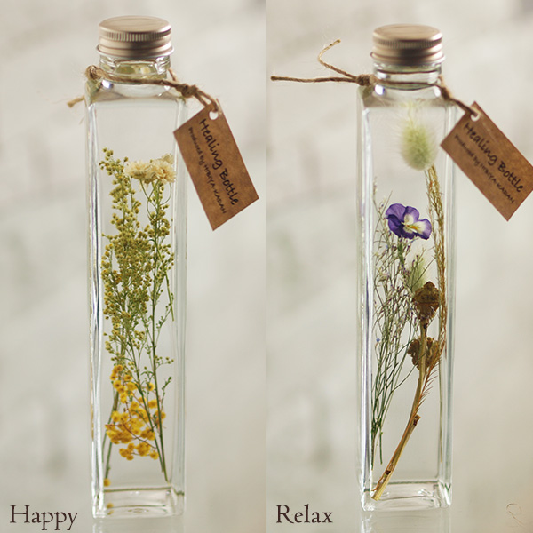Healing Bottle Happy/Relax