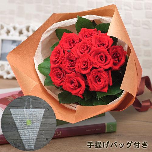花束「1ダースのバラ(レッド)」手提げバック付き